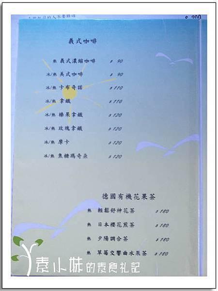 菜單3小王子的花園 台中素食蔬食.jpg