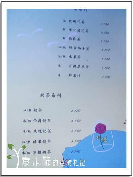 菜單4小王子的花園 台中素食蔬食.jpg
