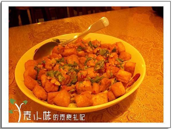 曼谷皇朝 泰式素食的酸辣豆腐.jpg
