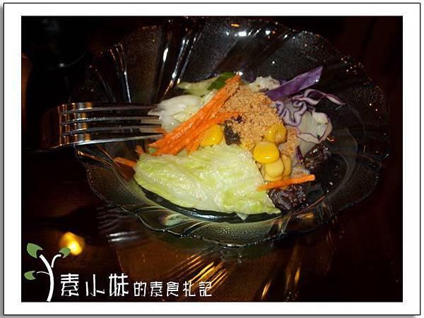 兵奇部 沙拉菜單 台中素食蔬食食記.jpg