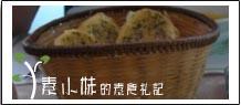 台中 素食 哈里歐