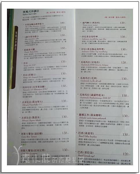 哈里歐菜單 咖啡之二.jpg