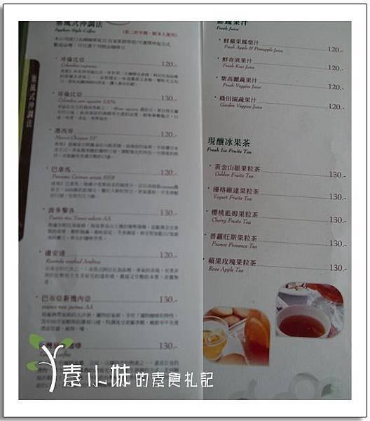 哈里歐菜單 咖啡之三與果汁.jpg