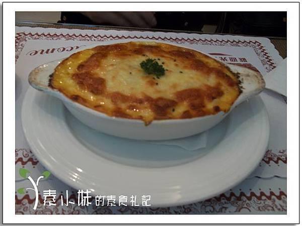 歐廷 地中海焗烤南瓜飯台中 素食 蔬食.jpg