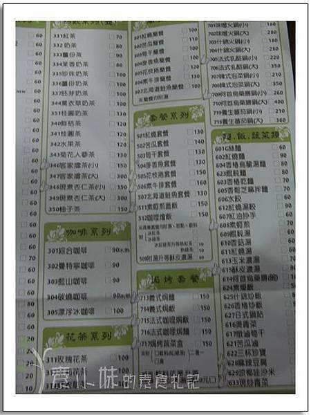 善齋素食 素食菜單 3 台中素食蔬食食記.jpg
