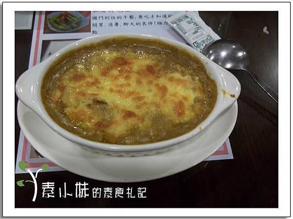 善齋素食 素食義式焗飯 台中素食蔬食食記.jpg