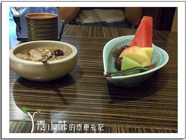 甜點 水果 川 寬心園 台中素食蔬食.jpg