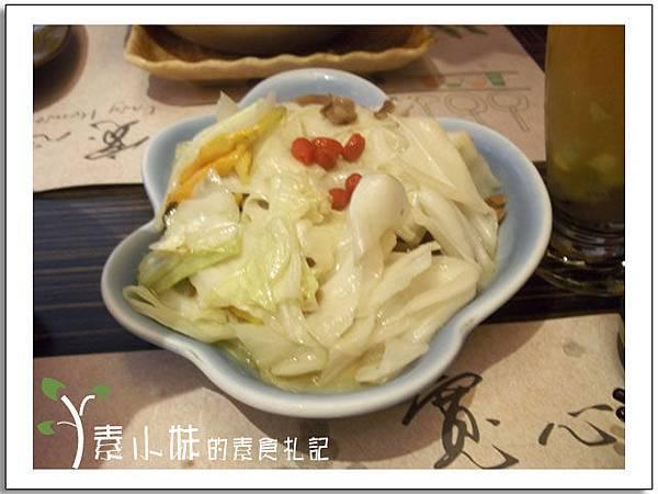 精致鮮蔬 寬心園 台中素食.jpg