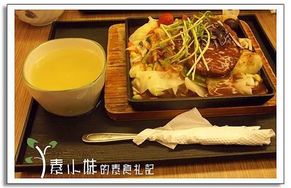 樂活牛排套食 素樂活廚坊 台中素食蔬食.jpg