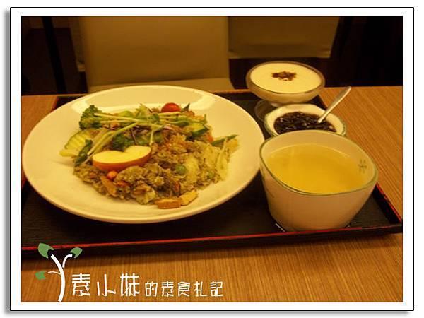 b套餐 素食養生香椿鮮蔬炒飯 素樂活廚坊 台中素食蔬食.jpg