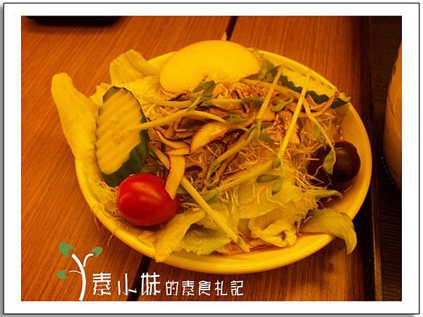 沙拉 素樂活廚坊 台中素食蔬食.jpg