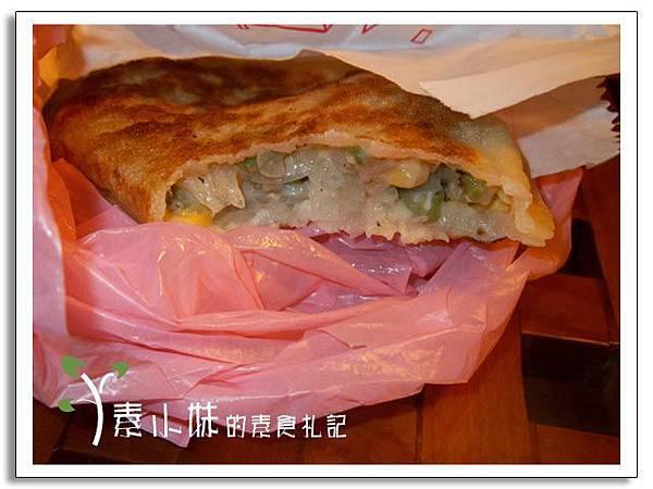 蔬食碧玉池 起士蔬菜盒 台中素食蔬食食記2.jpg