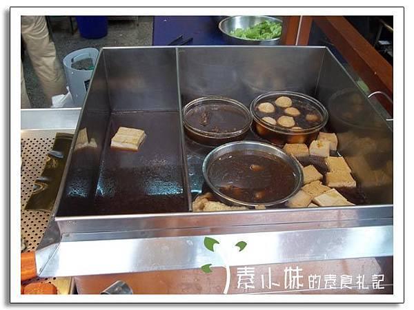 中美街蔬食關東煮 台中素食蔬食食記2.jpg