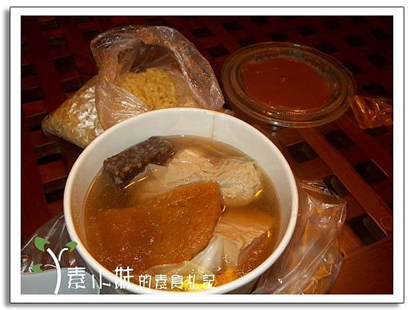 中美街蔬食關東煮 台中素食蔬食食記3.jpg