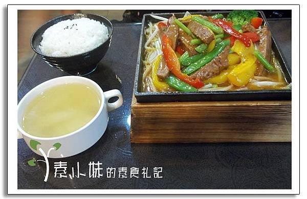 鐵板素牛柳 悟塵中西式素食 台中素食蔬食食記.jpg