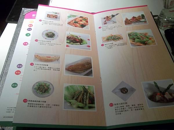 菜單5  舒果‧新米蘭蔬食(台中中港店)  台中素食蔬食食記.jpg
