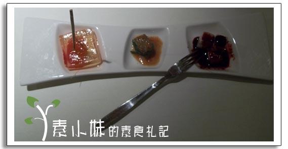 前菜 舒果‧新米蘭蔬食(台中中港店)  台中素食蔬食食記.jpg