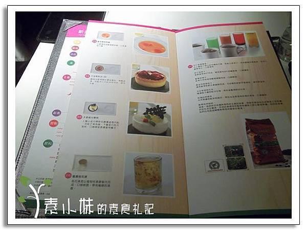 菜單4  舒果‧新米蘭蔬食(台中中港店)  台中素食蔬食食記.jpg
