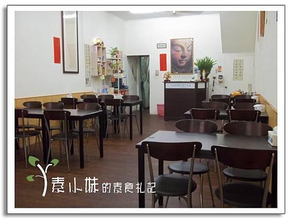 福緣素食 台中素食蔬食食記2.jpg