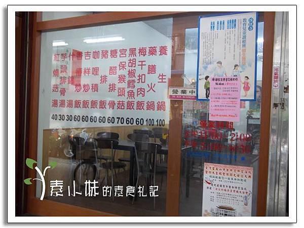 福緣素食 台中素食蔬食食記3.jpg