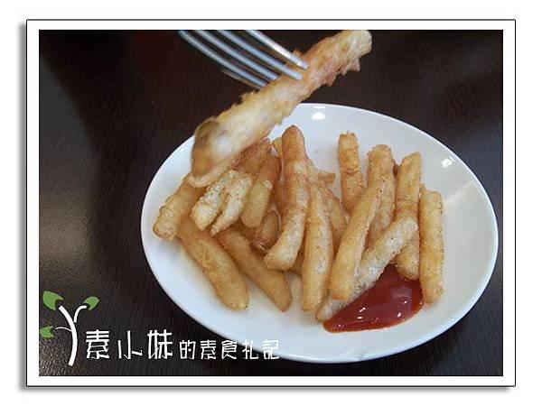 薯條 見晴蔬食 台中素食蔬食食記.jpg