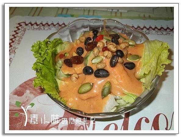 沙拉 明禾素食 台中素食蔬食食記.jpg