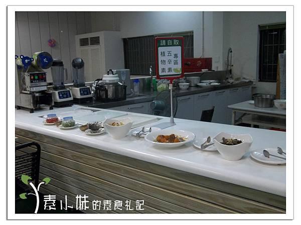 五辛素區 正直村有機園 蔬食館 台中素食蔬食食記.jpg