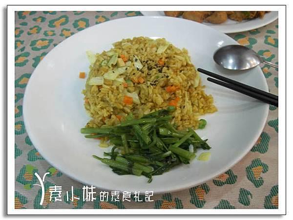 黃金香炒飯 先綠健康煮素食 台中素食蔬食 食記.jpg