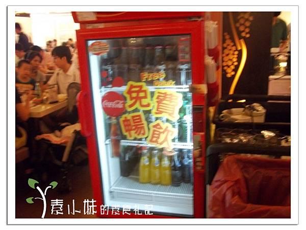 飲料1  上海歐法素食百匯 高雄素食蔬食食記 (2).jpg