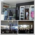 外觀裝潢 漢神巨蛋  上海歐法素食百匯 高雄素食蔬食食記記.jpg