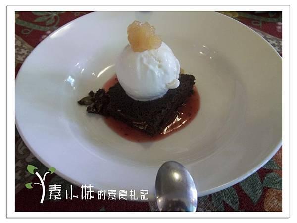 優格巧克力布朗尼 甜點 斐麗生活 蔬食餐譜 台中素食蔬食食記.JPG