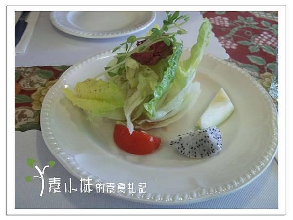 田園油醋蔬果沙拉 斐麗生活 蔬食餐譜 台中素食蔬食食記.JPG