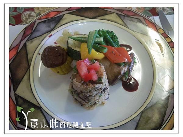 燒烤帝王菇佐鮮蔬野米飯 斐麗生活 蔬食餐譜 台中素食蔬食食記.JPG