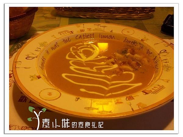 法式濃湯(南瓜濃湯)蘭莊法式蔬食咖啡館 台中素食蔬食食記.jpg