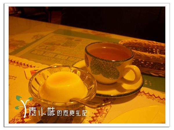 花茶與甜點 蘭莊法式蔬食咖啡館 台中素食蔬食食記..jpg