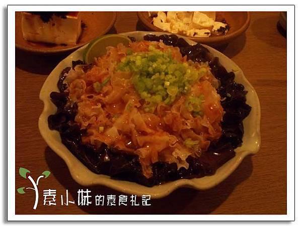 辣太極 夏安居草食堂 台中素食蔬食食記.jpg