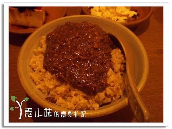 擔擔飯 夏安居草食堂 台中素食蔬食食記.jpg