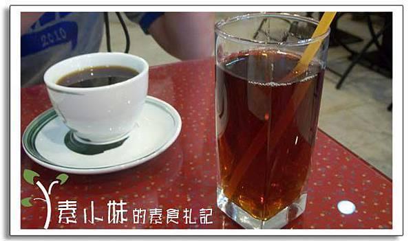 紅茶與咖啡 REYNA 瑞納蔬食館 台中素食蔬食食記.jpg