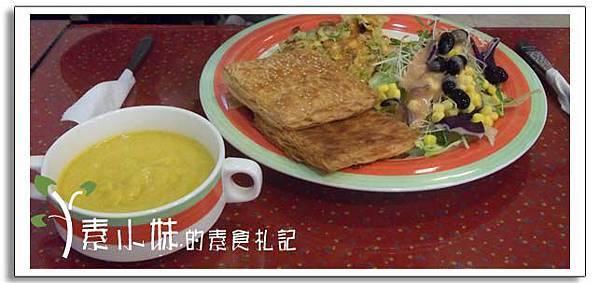 歐姆蛋套餐 REYNA 瑞納蔬食館 台中素食蔬食食記.jpg