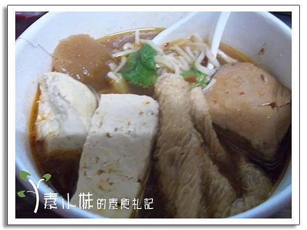 紅燒臭豆腐麵 南屯素食館  台中素食蔬食食記.jpg