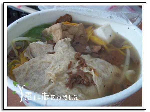 什錦麵 發居齋  台中素食蔬食食記.jpg