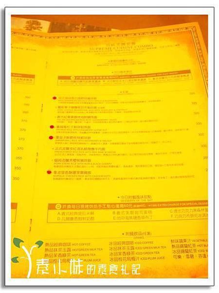 菜單2 核果美食工房  台中素食蔬食食記.jpg