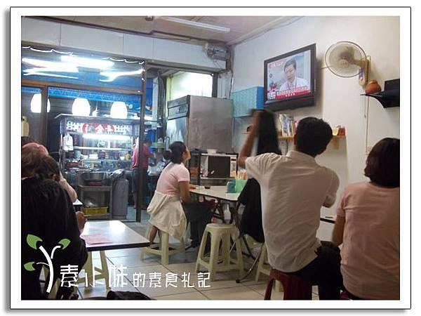 長興素食 台中素食蔬食食記2.jpg