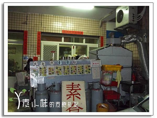 大自然素食坊(馬來西亞料理) 台中素食蔬食食記1.jpg