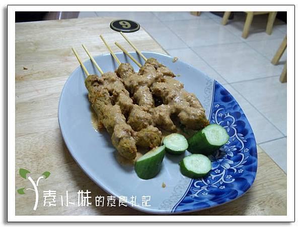 沙嗲  大自然素食坊(馬來西亞料理)      台中素食蔬食食記.jpg