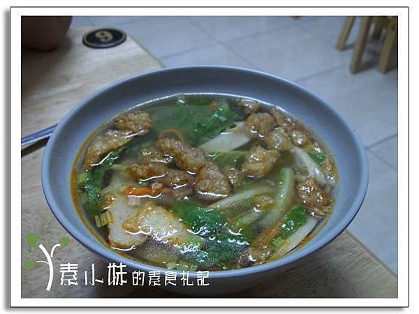 東炎湯 大自然素食坊(馬來西亞料理)      台中素食蔬食食記.jpg