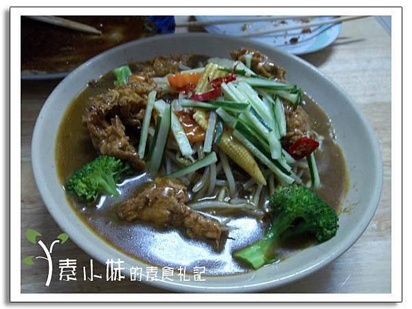 辣峇麵 大自然素食坊(馬來西亞料理)      台中素食蔬食食記.jpg