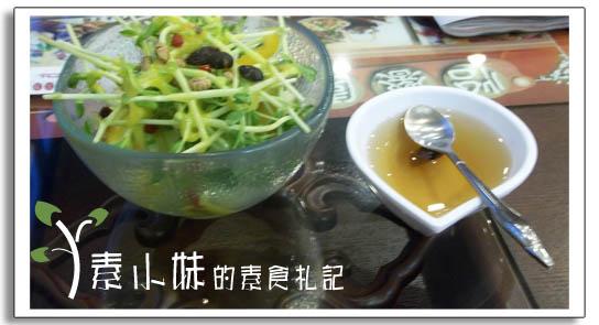 沙拉、果凍 怡馨園複合式素食餐飲 台中素食蔬食食記.jpg