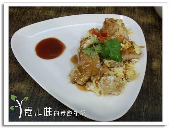 素食蘿蔔糕 三角街人文茶館 台中素食蔬食食記.jpg