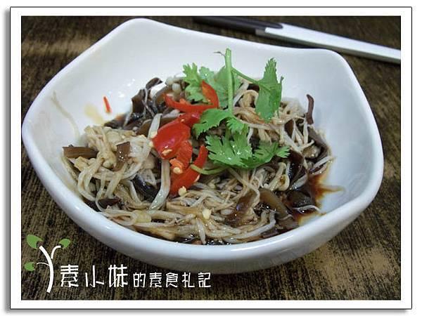 涼伴養生珍菇 三角街人文茶館 台中素食蔬食食記.jpg